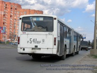 Ростов-на-Дону. Mercedes O345G р541вр