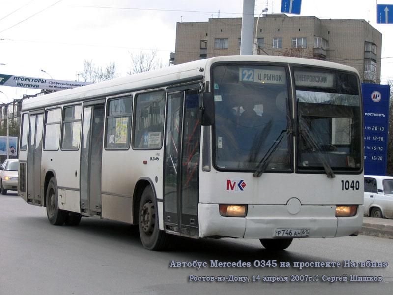 Ростов-на-Дону. Mercedes O345 р746ан