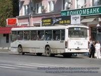 Ростов-на-Дону. Mercedes O345 р750ан