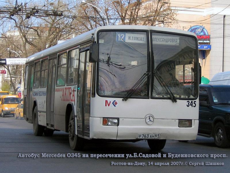 Ростов-на-Дону. Mercedes O345 р763ан