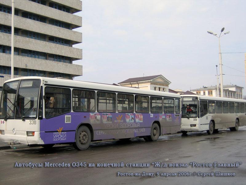 Ростов-на-Дону. Mercedes O345 р765ан, Mercedes O345 р766ан