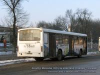 Ростов-на-Дону. Mercedes O345 р768ан