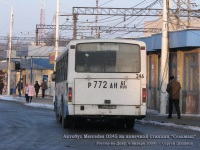 Ростов-на-Дону. Mercedes O345 р772ан