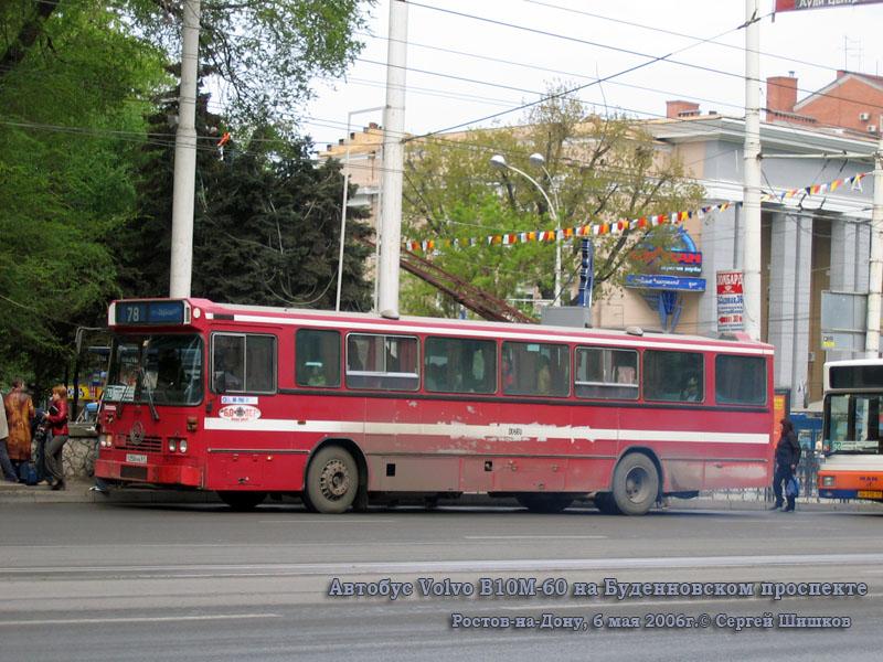 Ростов-на-Дону. Volvo B10M-60 т250на
