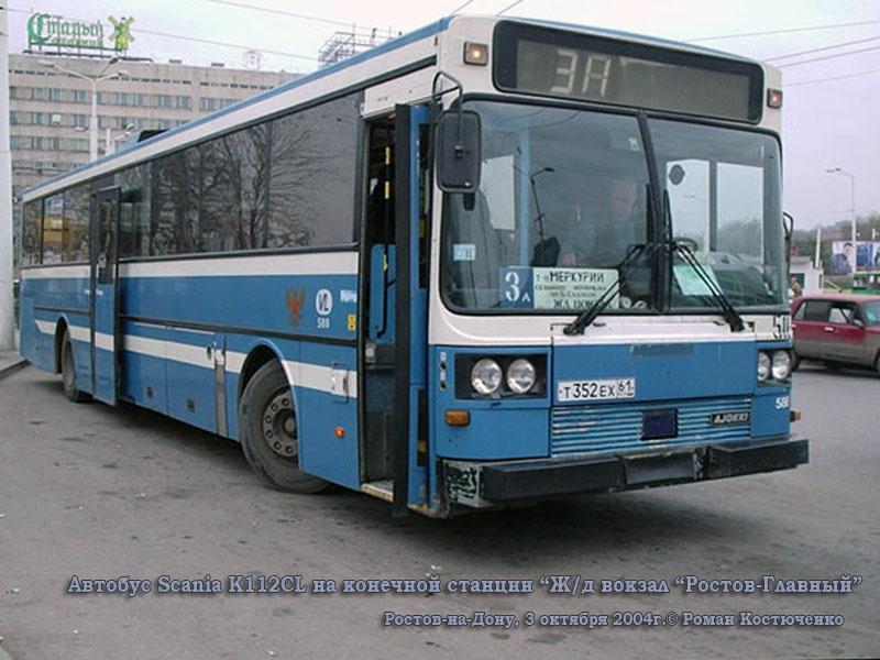 Ростов-на-Дону. Ajokki City (Scania K112CL) т352ех
