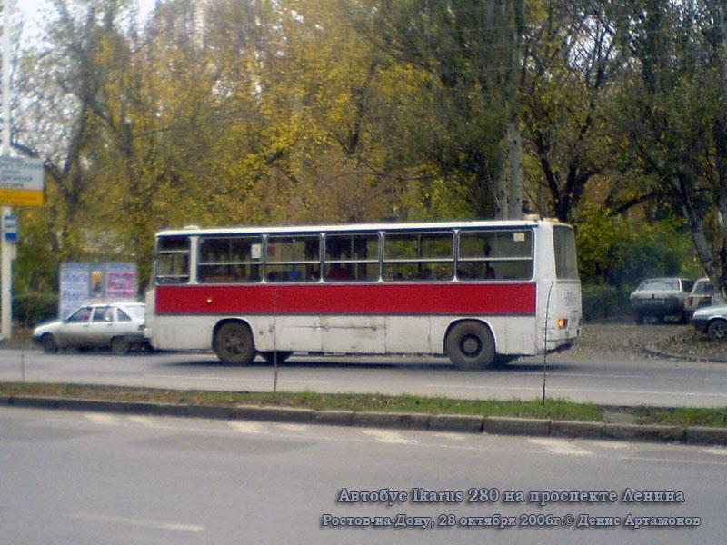 Ростов-на-Дону. Ikarus 260 (280) т840рр