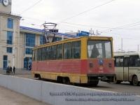 71-605У (КТМ-5У) №001
