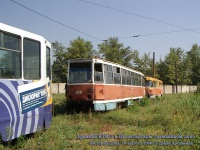 Ростов-на-Дону. 71-605У (КТМ-5У) №016