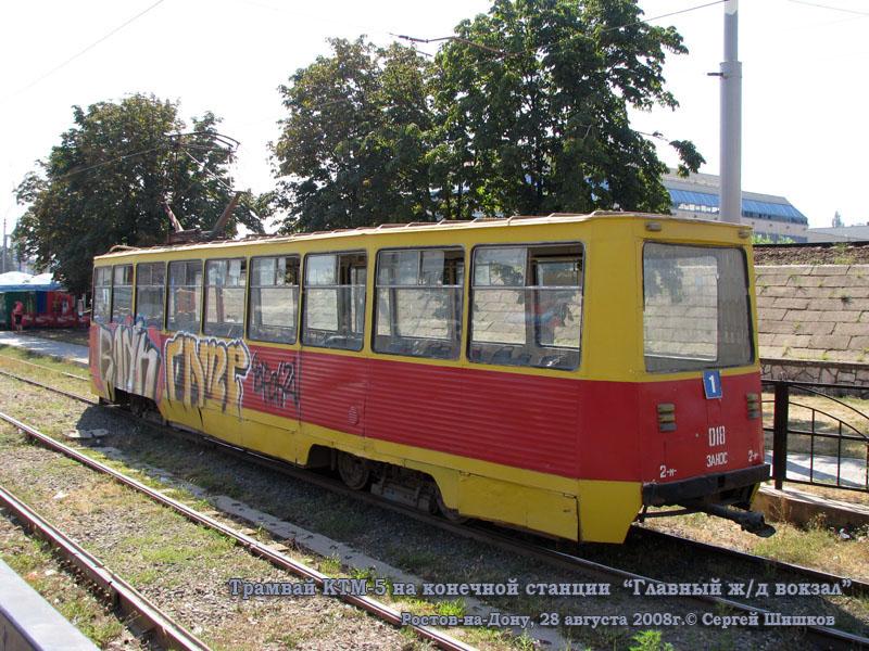 Ростов-на-Дону. 71-605 (КТМ-5) №018