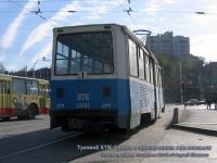 71-605 (КТМ-5) №026