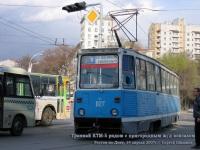 Ростов-на-Дону. 71-605 (КТМ-5) №027