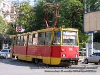 Ростов-на-Дону. 71-605У (КТМ-5У) №028