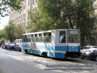 Ростов-на-Дону. 71-608К (КТМ-8) №053