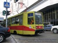 Ростов-на-Дону. 71-608К (КТМ-8) №055