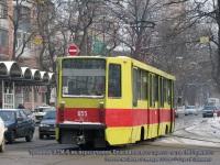 71-608К (КТМ-8) №055