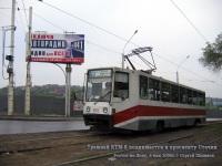 Ростов-на-Дону. 71-608К (КТМ-8) №060