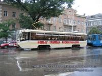 Ростов-на-Дону. 71-619К (КТМ-19К) №061, 71-608К (КТМ-8) №057