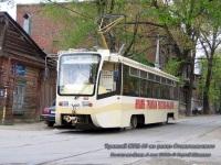 Ростов-на-Дону. 71-619К (КТМ-19К) №062
