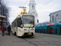Ростов-на-Дону. 71-619К (КТМ-19К) №068