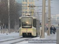 Ростов-на-Дону. 71-619К (КТМ-19К) №072