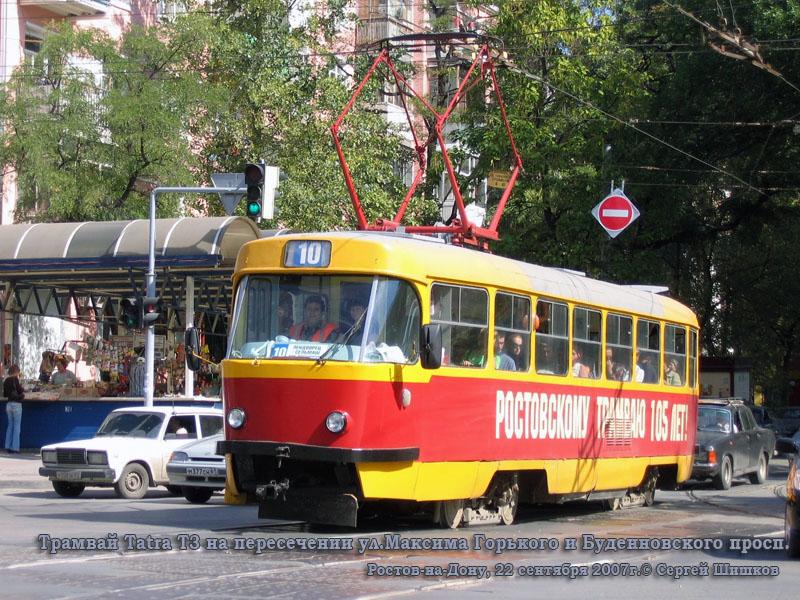 Ростов-на-Дону. Tatra T3 №105