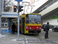 Ростов-на-Дону. Tatra T6B5 (Tatra T3M) №812