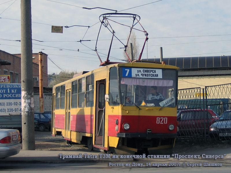 Ростов-на-Дону. Tatra T6B5 (Tatra T3M) №820