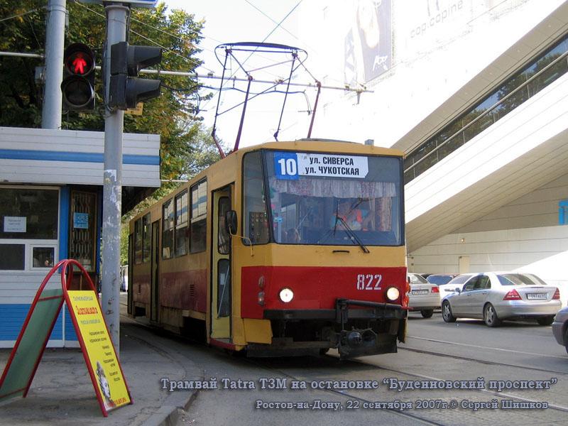 Ростов-на-Дону. Tatra T6B5 (Tatra T3M) №822
