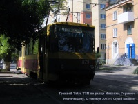Ростов-на-Дону. Tatra T6B5 (Tatra T3M) №829
