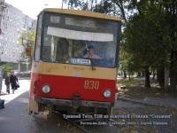 Tatra T6B5 (Tatra T3M) №830
