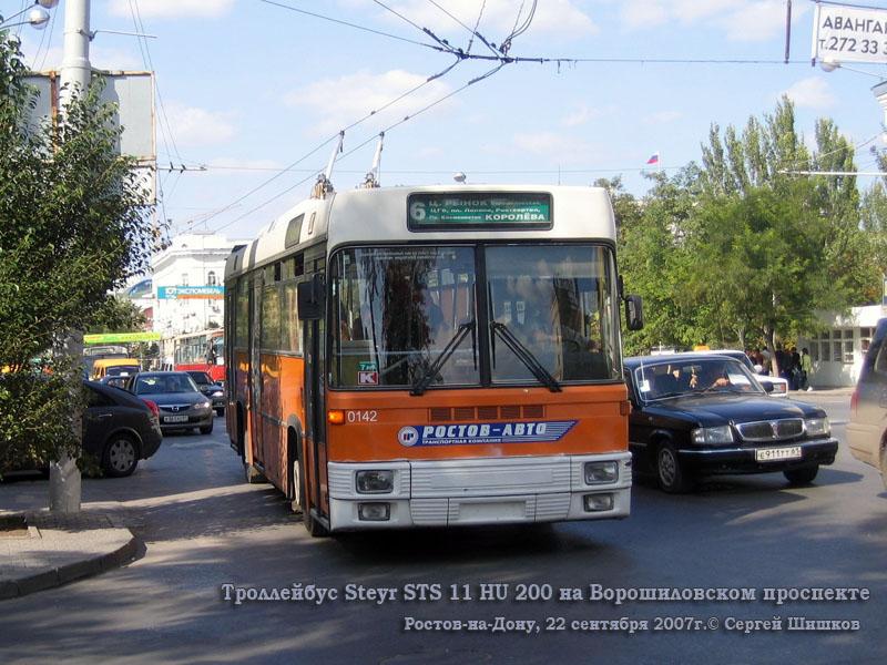 Ростов-на-Дону. Steyr STS 11 HU 200 №0142