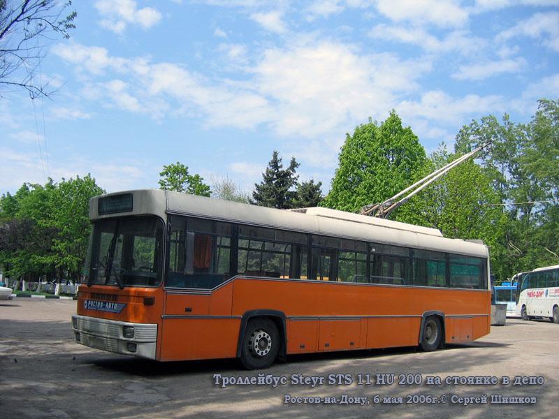 Ростов-на-Дону. Steyr STS 11 HU 200 №0143