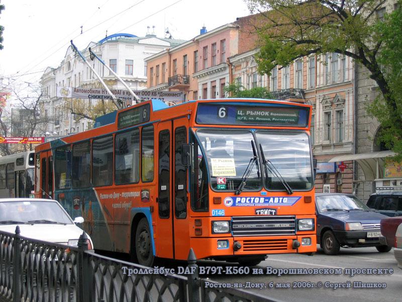 Ростов-на-Дону. DAF B79T-K560 №0146