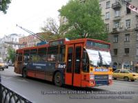 Ростов-на-Дону. DAF B79T-K560 №0156