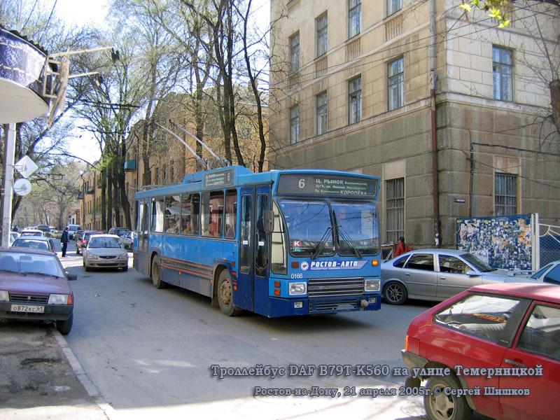 Ростов-на-Дону. DAF B79T-K560 №0166