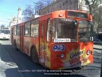 Ростов-на-Дону. ЗиУ-682Г-012 (ЗиУ-682Г0А) №1136