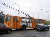 Ростов-на-Дону. ЗиУ-682ГОА №1148