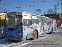 ЗиУ-682Г-012 (ЗиУ-682Г0А) №1162