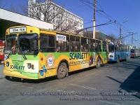 Ростов-на-Дону. ЗиУ-682Г-012 (ЗиУ-682Г0А) №1149, ЗиУ-682Г-012 (ЗиУ-682Г0А) №1185