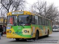 Ростов-на-Дону. ЗиУ-682ГОА №1185