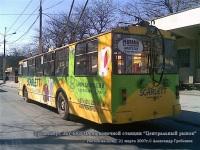 ЗиУ-682Г-012 (ЗиУ-682Г0А) №1185