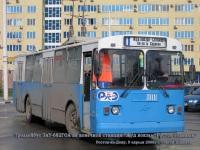 Ростов-на-Дону. ЗиУ-682Г-016 (012) №1185