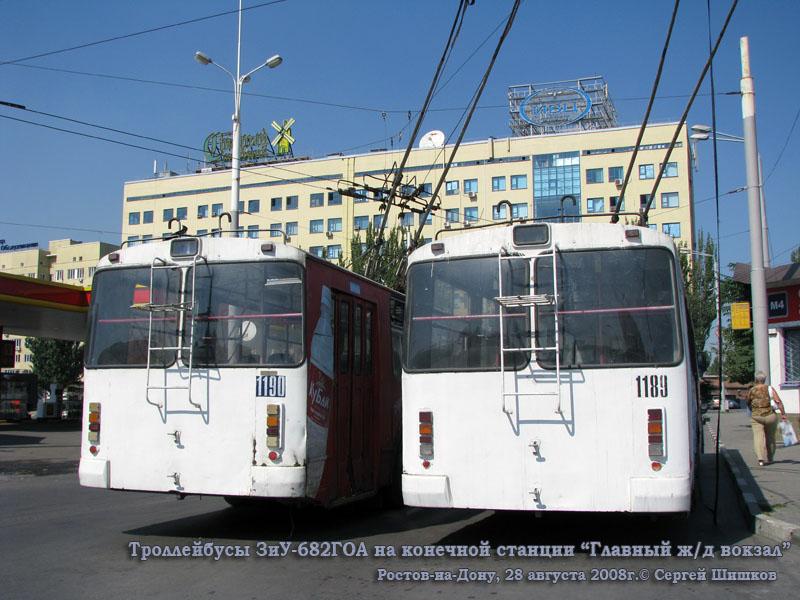 Ростов-на-Дону. ЗиУ-682ГОА №1189, ЗиУ-682ГОА №1190