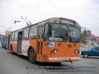 Ростов-на-Дону. ЗиУ-682ГОА №1189