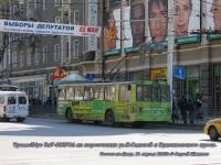 Ростов-на-Дону. ЗиУ-682Г-012 (ЗиУ-682Г0А) №1192