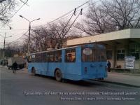 Ростов-на-Дону. ЗиУ-682Г-012 (ЗиУ-682Г0А) №1193