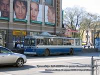 Ростов-на-Дону. ЗиУ-682Г-016 (012) №1193