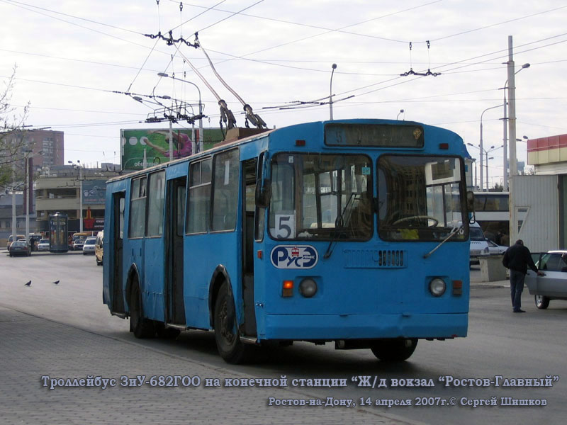 Ростов-на-Дону. ЗиУ-682Г00 №218