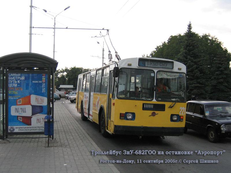 Ростов-на-Дону. ЗиУ-682Г-012 (ЗиУ-682Г0А) №221