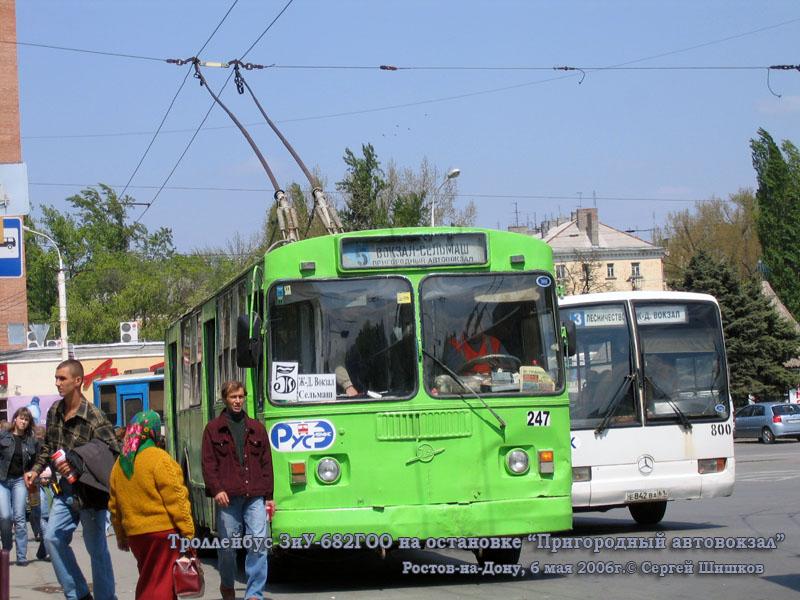 Ростов-на-Дону. ЗиУ-682Г00 №247